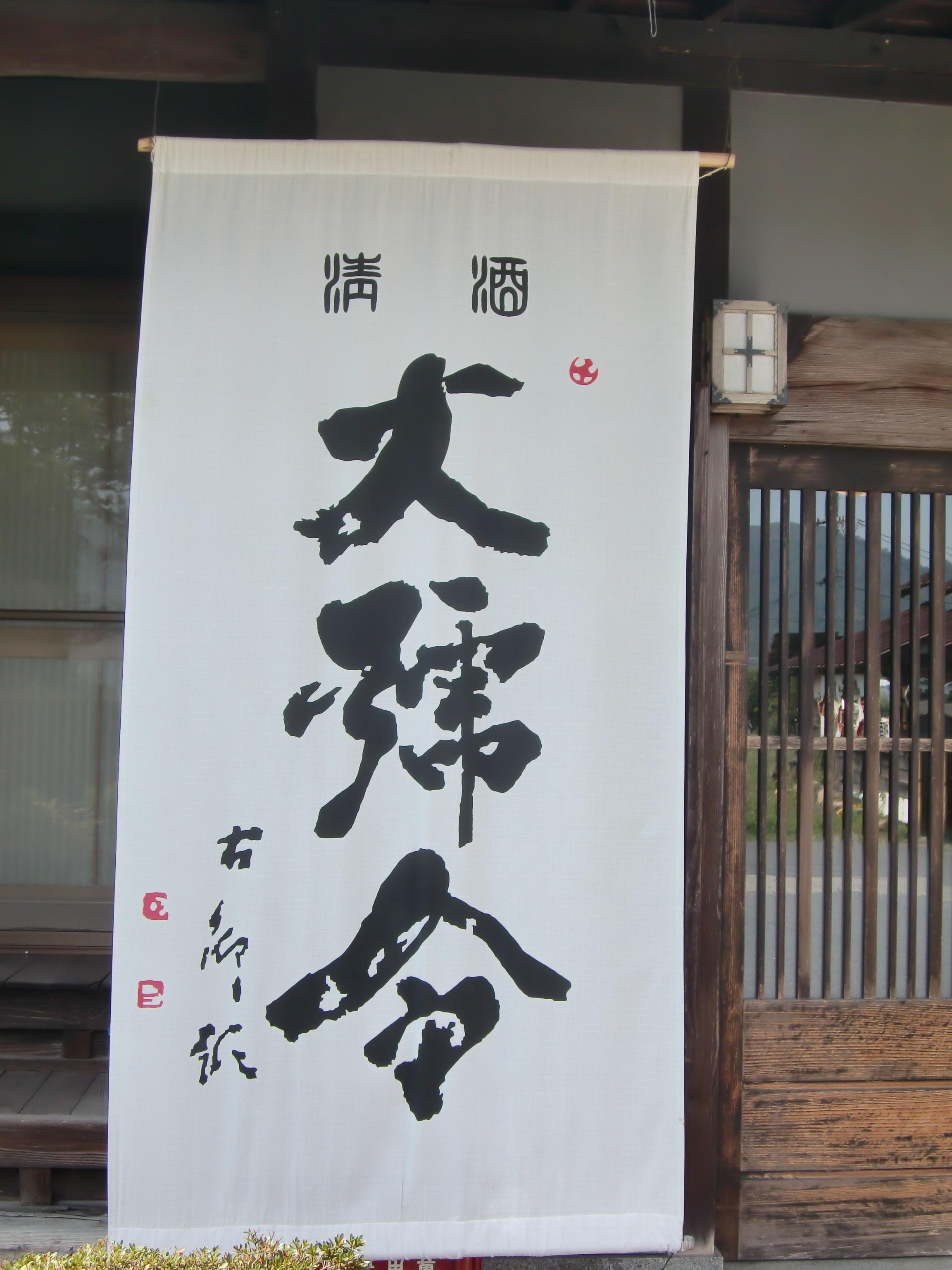 書道 Archive - 人書倶老blog